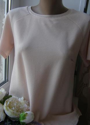 Блуза цвета пудры m-l-размер