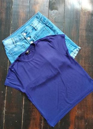 Базовая футболка фиолетово синего цвета