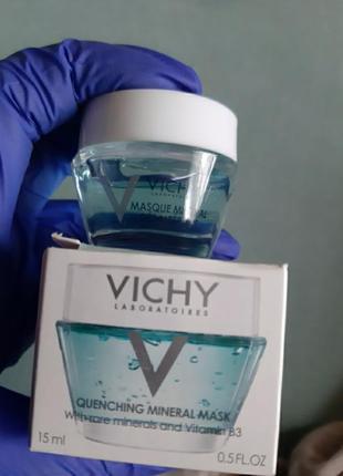 Увлажняющая минеральная маска_vichy quenching mineral mask