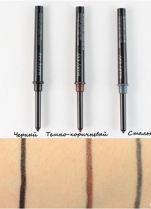 Механический карандаш для глаз с колпачком-точилкой deep brown темно-коричневый mary kay5 фото
