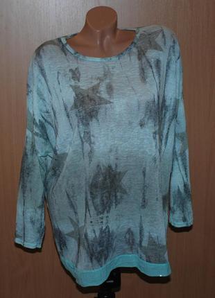 Блуза в мятно-серых тонах (италия)  /приспущены плечи /