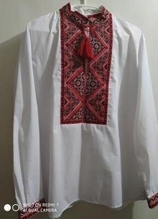Sale рубашка вышиванка