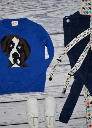 4 года 104 см обалденный стильный и эффектный свитер джемпер мальчику с щенком