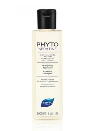 Восстанавливающий шампунь для волос phyto phytokeratine repairing shampoo