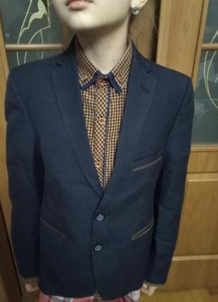 Стильний піджак та трендова сорочка