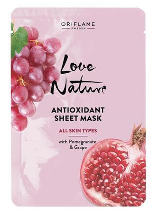Антиоксидантна тканинна маска з гранатом і виноградом love