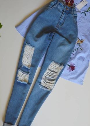 Mom jeans noisy may
