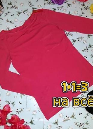 🎁1+1=3 стильный розовый свитер гольфик водолазка лонгслив esprit, размер 46 - 48