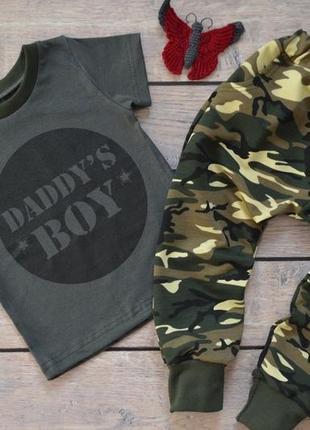 ✅стильный костюм для мальчика с камуфляжными брюками daddy's boy