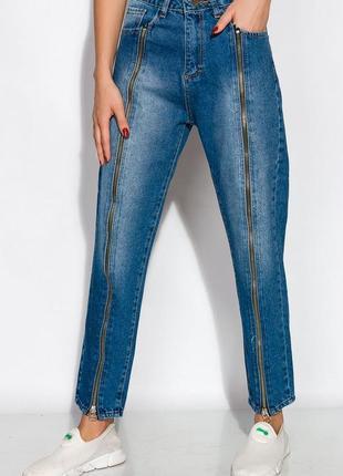 Новые неординарные актуальные мом джинсы бойфренды синего цвета с молниями спереди