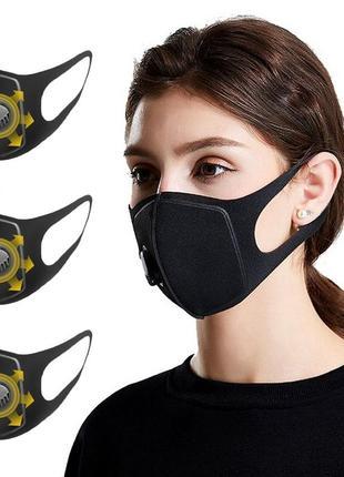 Респиратор маска многоразовая с угольным фильтром guard mask (3 шт/уп)