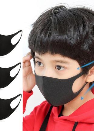 Маска на лицо детская антибактериальная piyyz mask черная (3 шт/уп) (3007)