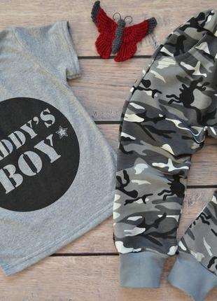 """✅стильный костюм с камуфляжными штанишками """"daddy's boy"""""""