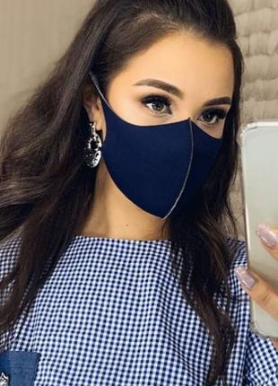 Набор(5шт) двухсторонняя маска для эффективной защиты органов дыхания