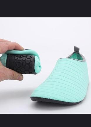 Мокасины чешки обувь для танцев р 40-41, 26,5см