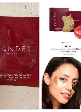 Золотые патчи- маска под глаза wander beauty baggage claim gold eye masks