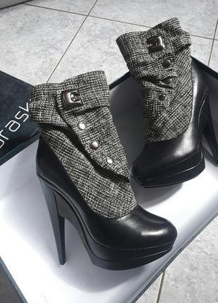 Ботильены, ботинки