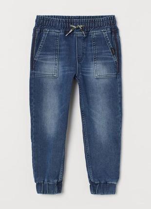 Крутые джинсы, джинсовые джоггеры