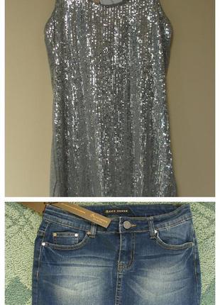 Джинсовая юбка от sexy sense