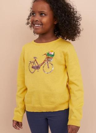Красивый свитер, кофта