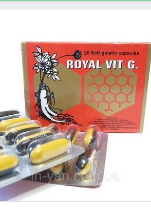 Королевские капсулы с женьленем royal vit g египет 20 капсул отличное качество