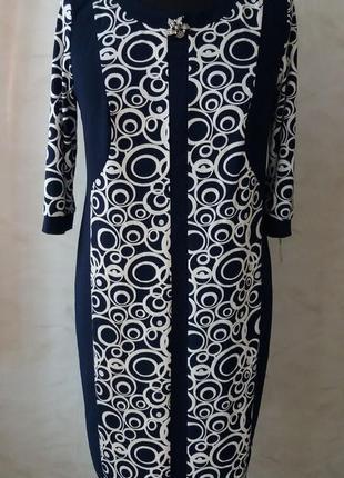 Платье для женщин модель  767