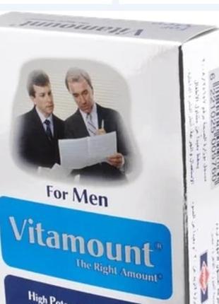 Витамины для мужчин производство египет