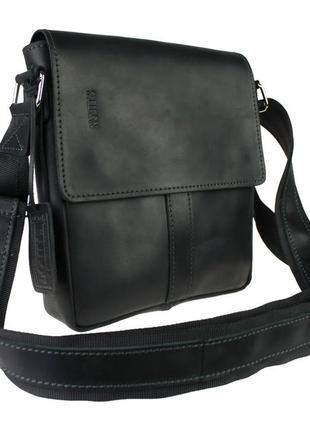 Чоловіча сумка шкіряна на плече  smvp72(25)