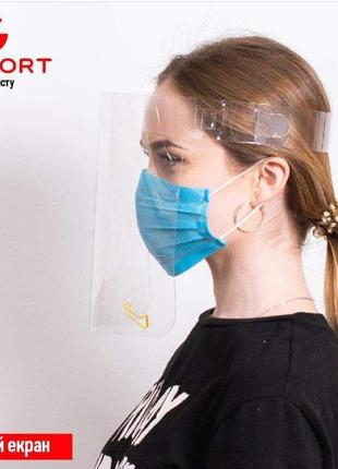 Защитный экран щиток на лицо изолирующая прозрачная маска для лица производитель украины2 фото
