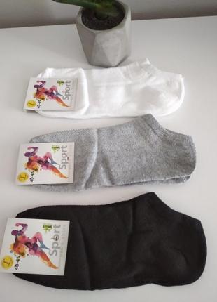 Чоловічі короткі носки