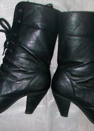 Ботинки, натуральная кожа, аtmosphere.