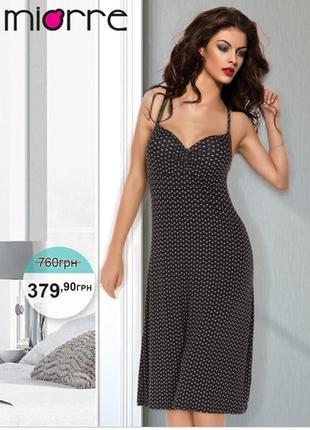 Платье для дома/ночная  сорочка женская в серый горошек/турция