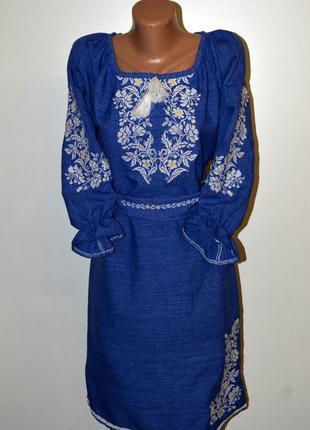 Вишиванка вышиванка сукня з вишивкою вишита сукня розмір 48-50