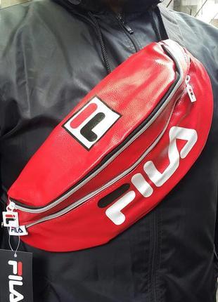 Большая бананка fila спортивная сумка фила на пояс на плечо барсетка