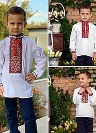 Вишиванка вышиванка сорочка з вишивкою для хлопчика 8 років4 фото