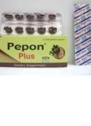 Пепон плюс _ лечение аденомы предстательной железы производство египет