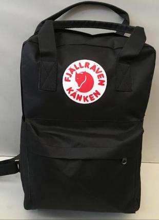 Качественный городской молодежный рюкзак