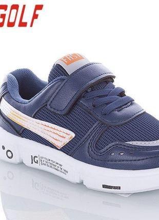 Детские легкие кроссовки для мальчика