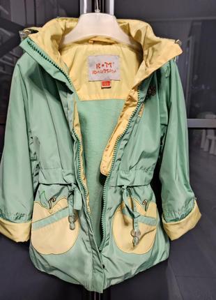Супер классная курточка