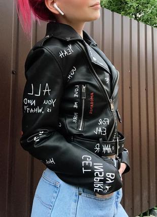 Косуха кожаная, граффити, разрисованная куртка
