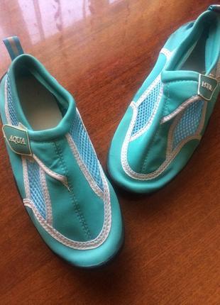 Аква черевики