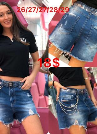 Шорты джинсовые,стамбул,размер 29 большемерит