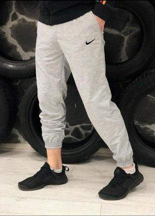 Спортивные штаны светло- серые nike (найк)