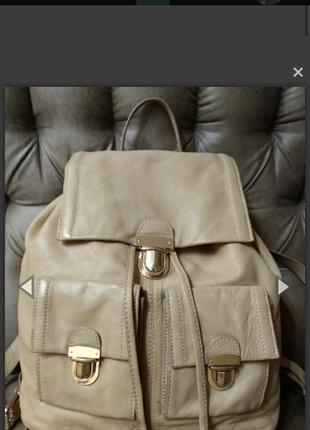 Чудесний рюкзак