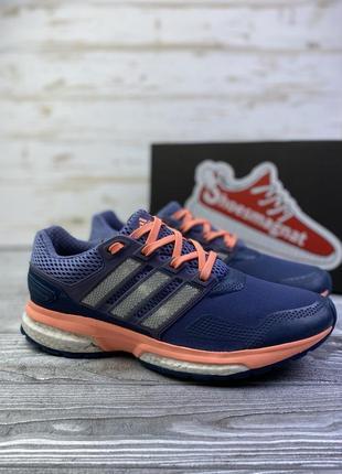Adidas response boost techfi