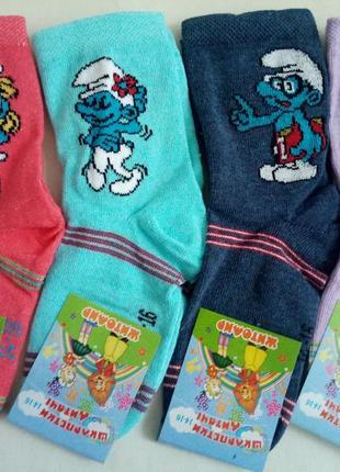 Носки детские смурфики
