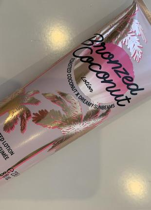 Лосьйон парфюмованый кокосовый от victoria's secret