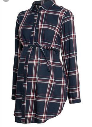 Платье рубашка в клетку с поясом завязкой