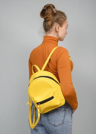 Женский желтый городской рюкзак из экокожи