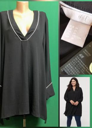 Роскошная фирменная блузка туника платье батал супер качество